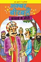 Indian Bookstore Online, Buy Books Online India, Online Books Shopping
